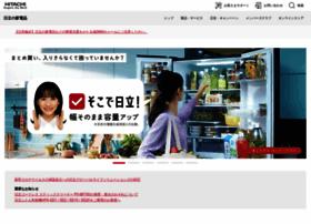 Hitachi-ls.co.jp thumbnail