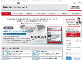 Hitachi-sk.co.jp thumbnail