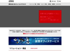 Hitachi-ssc.co.jp thumbnail