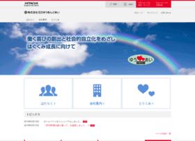 Hitachi-youandi.co.jp thumbnail