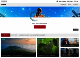 Hitachi.com.cn thumbnail
