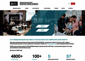 Hitechbuilding.ru thumbnail