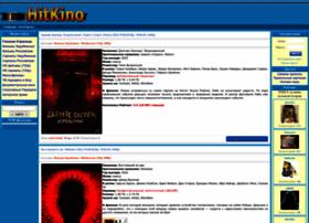 Hitkino.org thumbnail