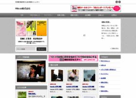 Hitoco.jp thumbnail