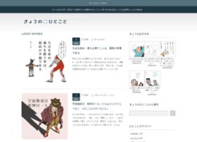 Hitokoto.today thumbnail