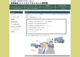 Hitomils.jp thumbnail