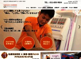 Hitsuji-seikotsuin.net thumbnail