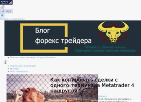 Hitthebid.ru thumbnail
