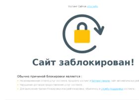 Hittsale.ru thumbnail