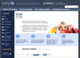 Hivi.ru thumbnail