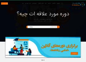 Hiwebinar.ir thumbnail