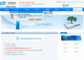 Hixiangma.com thumbnail