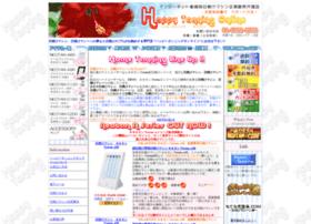 Hiyake.jp thumbnail