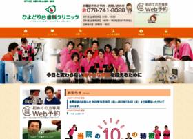Hiyodori-dental.jp thumbnail