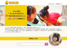 Hiyoko-kai-job.net thumbnail