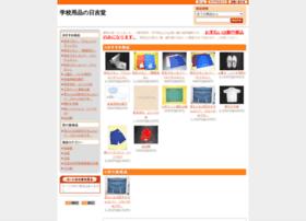 Hiyoshido.biz thumbnail
