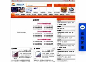 Hjbaogao.com.cn thumbnail
