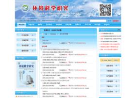 Hjkxyj.org.cn thumbnail
