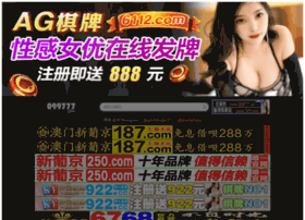Hjlyu.cn thumbnail