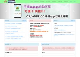 Hk-china-logistic.com.hk thumbnail