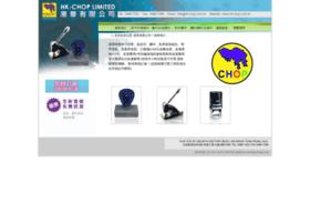 Hk-chop.com.hk thumbnail