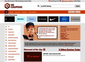 Hkcoupons.info thumbnail