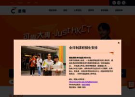 Hkct.edu.hk thumbnail