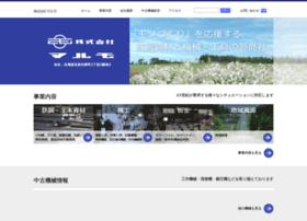 Hkd-marumo.co.jp thumbnail