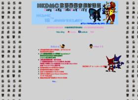 Hkdmc.org thumbnail