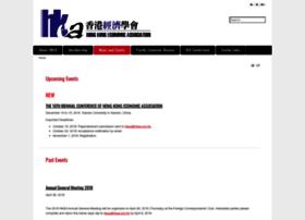 Hkea.org.hk thumbnail