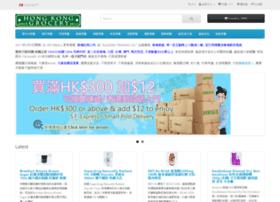 Hkg1.com.hk thumbnail