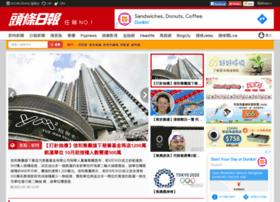 Hkheadline.com.hk thumbnail