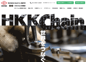 Hkkchain.jp thumbnail