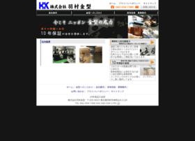 Hkmld.co.jp thumbnail