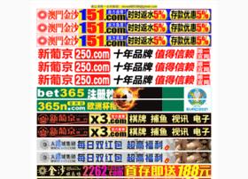 Hkyoubao.com thumbnail