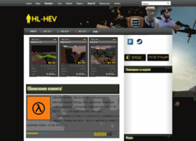 Hl-hev.ru thumbnail