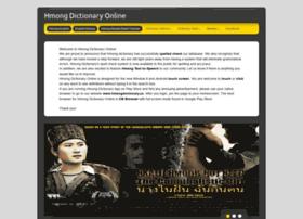 Hmongdictionary.us thumbnail