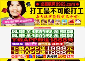 Hn99.net thumbnail
