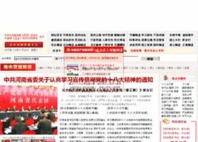 Hndjw.gov.cn thumbnail