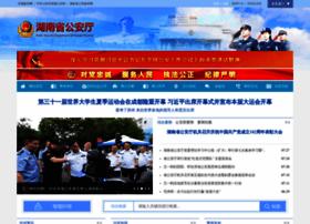 Hnga.gov.cn thumbnail