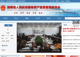 Hngzw.gov.cn thumbnail