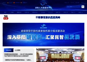 Hnrd.gov.cn thumbnail