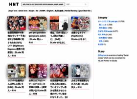 Hnt.co.jp thumbnail