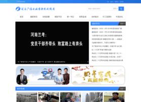 Hntv9.cn thumbnail