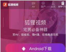 Hnxinyi.cn thumbnail