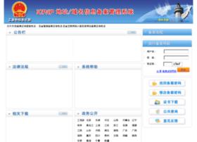 Hnxnc.gov.cn thumbnail