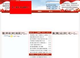 Hnxymzj.gov.cn thumbnail
