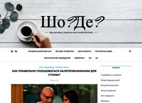 Ho-de.kiev.ua thumbnail