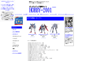 Hobby-2001.net thumbnail