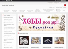 Hobbyart.com.ua thumbnail